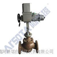 ZAZP型精小型电动单座套筒调节阀 精小型电动单座调节阀  电动套筒调节阀 ZAZP,ZAZM
