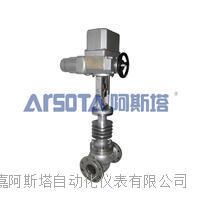 ZAZP,ZAZM型精小型电动单座套筒调节阀 不锈钢电动套筒调节阀