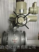 Q947型电动固定式球阀 法兰大口径固定法兰球阀  电动固定球阀  球阀 Q947F