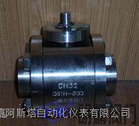 厂家直销不锈钢高压焊接球阀 焊接球阀 Q61N不锈钢圆体球阀 高压锻打球阀
