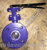 GWXDF3204H/Y硬碰硬旋球阀 双向流硬碰硬旋球阀 旋球阀 GWXDF3204H/Y型