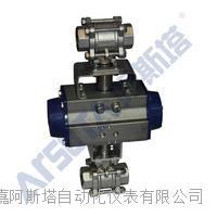 QJ(D/S)RZ型-气动高真空O型球阀 气动球阀内螺纹球阀 QJ(D/S)RZ型