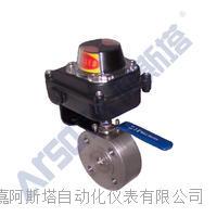 不锈钢对夹式反馈球阀 信号反馈球阀 ARSOTA信号球阀 XQ71F型