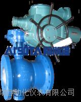 电动加长型偏心半球阀 ARSOTA 阀体加长型电动偏心半球阀 PBQ型