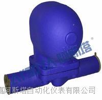 杠杆浮球式疏水阀  内螺纹蒸汽疏水阀   SFT