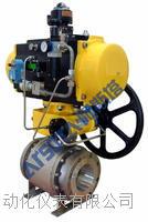 气动不锈钢美标法兰球阀 不锈钢美标法兰球阀含气动三联件附件等 Q641F-150LB