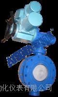 电动双向承压球面旋转阀 硬碰硬球面旋转阀 双向压选装阀 ZXDF3204H/R