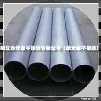 不锈钢管、不锈钢无缝管2Cr13 、3Cr13