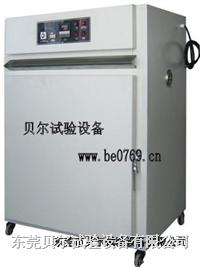 烘箱持粘力试验机  BF-BC-10J