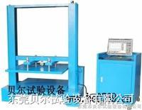包装件堆垛试验机 BF-W-2TD