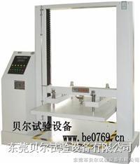 纸箱抗压试验机5KN BF-W-5KN