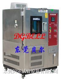 80高低温试验箱 BE-HL-80