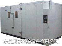 不规则冷热冲击试验箱 BE-CH-408