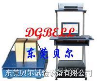 电脑控制电磁振动台 BF-LD-PF