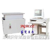 电脑式振动台 BF-LD-PF