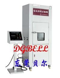 电池挤压试验机BE-6045 BE-6045