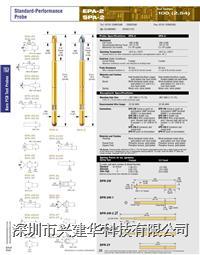 ECT探针EPA-2系列 EPA-2/SPA-2系列