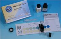 德国MN 铜测试盒VISOCOLOR® ECO Copper