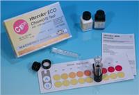 德国MN 电镀铬酸盐/铬测试盒 931020