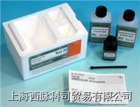 德国MN标准分析试剂 NANOCOLOR