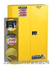JUSTRITE立式易燃品安全储存柜/安全柜/防火柜/防爆柜(45加仑,黄色) JUSTRITE894520,FM认证