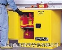 JUSTRITE缩进式易燃品储存柜/安全柜/防火柜/防爆柜(22加仑,黄色) JUSTRITE892300,FM认证