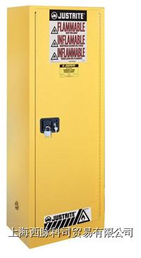 JUSTRITE立式易燃品安全储存柜/安全柜/防火柜/防爆柜,22加仑,黄色 JUSTRITE 892200,FM认证