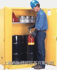 JUSTRITE油桶安全储存柜/防火柜/防爆柜(2个55加仑,黄色) JUSTRITE899060,FM认证