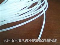 铁氟龙管,特氟龙管,PTFE管,进口特氟龙管 0.3-10