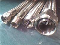 不锈钢波纹管  众诚不锈钢配件 不锈钢波纹管