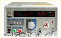 通用交流耐压测试仪/交流耐压测试仪 DF2670A
