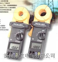 单钳口接地电阻测试仪 ETCR2100+