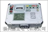 高压开关测试仪GKC-F GKC-F