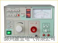 绝缘强度测试仪 DF2672A