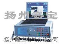 微机继电测试系统 JB830A