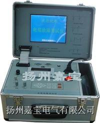 电缆故障测试仪 JB-A10
