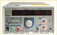 江苏耐压测试仪 ZHZ8