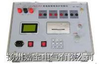 扬州继电保护测试仪 JBC-03