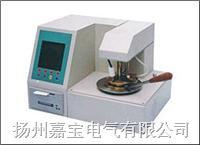 闭口闪点全自动测定仪 BS-2000