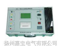 变压器变比全自动测试仪 BZC