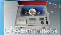 油耐压测试仪 ZIJJ-II