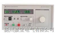 ZC2675B泄漏电流测试仪 ZC2675B
