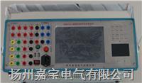 六相微机继电保护测试仪 JB860A