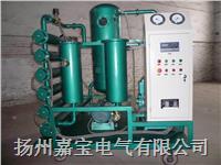 真空滤油机-滤油机 DZJ-30