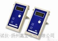 空气流量检测仪其它品牌