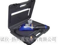 气体定性检漏仪其它品牌