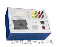 直流微电阻测试仪(电机专用) YZJB-14