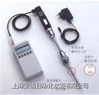 VA300便攜式氣體流量計/VA300便攜式氣體流量計