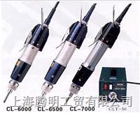 HIOS标准型CL系列 CL-4000