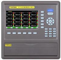 无纸记录仪 TP700